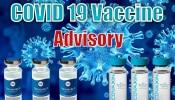 Covid 19 Vaccine Update: वैक्सीन लगवाने से पहले ये सलाह जरूर पढ़ें