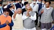Bihar में इस महीने हो सकता है Nitish Cabinet Expension, बीजेपी के यह पॉवरफुल नेता बनेंगे मंत्री !