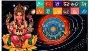Daily Horoscope में जानिए 22 January का राशिफल