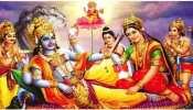 Pausha Putrada Ekadashi: संतान प्राप्ति की कामना के लिए करें 'पौष पुत्रदा एकादशी' का व्रत, जानें पूरी पूजा विधि