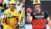 Suresh Raina and ab de villiers joins 100 crore club in IPL with dhoni, rohit and virat