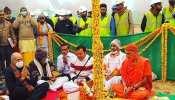 राम मंदिर निर्माण: विश्वकर्मा भगवान की पूजा के साथ शुरू हुआ नींव की खुदाई का काम, देखें PHOTO
