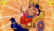 Daily Horoscope 23 January 2021 aaj ka rashifal Aries Taurus Gemini cancer and zodiac sign prediction today astrology