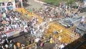 किसानों के समर्थन में कांग्रेस का प्रदर्शनः दिग्विजय, जयवर्धन, कुणाल गिरफ्तार, पुलिस ने भांजीं लाठियां, वॉटर कैनन भी चला