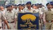 बिहार पुलिस में नौकरी का सुनहरा मौका, 69 हजार तक की सैलरी पाने के लिए 24 फरवरी से करें आवेदन