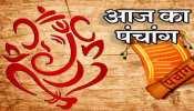 Aaj Ka Panchang 24 February 2021: पुष्य नक्षत्र और प्रदोष व्रत, पंचांग में जानें आज का शुभ मुहूर्त और राहुकाल