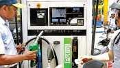 Petrol Price Today 24 February 2021 Updates: पेट्रोल-डीजल की कीमतें आज नहीं बढ़ीं, लेकिन 1 साल में 19 रुपये महंगा हुआ पेट्रोल