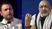 Rahul Gandhi को  Fisheries Ministry की जानकारी नहीं? गिरिराज सिंह ने दिया ये जवाब