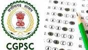 CGPSC: कम अंक मिले तो शक हुआ, RTI लगाई तब पता चला आंसर शीट से गायब हैं चार पेज