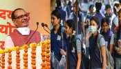खुशखबरी: CM शिवराज ने इन छात्रों के खातों में भेजी 344 करोड़ की छात्रवृत्ति, बोले- शिक्षा में नहीं छोड़ेंगे कोई कसर