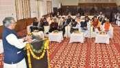 CM त्रिवेंद्र सिंह ने दायित्व धारियों के साथ की बैठक, दिए जरूरी दिशा -निर्देश