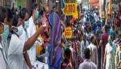 कई राज्यों में कोरोना की नई लहर हो रही खतरनाक, हरकत में केंद्र सरकार