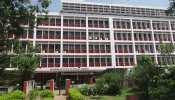 Sarkari Naukri 2021: RIMS में सीनियर रेजिडेंट के रिक्त पदों के लिए Walk In Interview, सैलरी 67000, जल्दी करें Apply