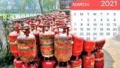 महंगाई के साथ हुआ मार्च का आगाज, LPG के दाम बढ़े, आज से लागू हो गए ये नए नियम