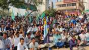 Jaipur News: पटवारियों का 18वें दिन भी आंदोलन जारी, परिवार सहित बैठे धरने पर