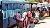 काम की खबर! होली में जाना है घर तो देख लें Holi Special Trains की लिस्ट, मिलेगा कंफर्म टिकट