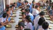 मिड डे मील के रसोइयों के लिए खुशखबरी, वेतन बढ़ाएगी सरकार! जानिए कितनी हो सकती है बढ़ोतरी?
