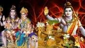Mahashivratri 2021: विवाह में हो बाधा या कोई पुराना रोग, जानें महादेव के किस मंत्र से दूर होगी आपकी तकलीफ