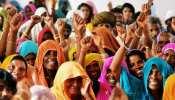 Pradhanmnatri Mudra Yojana: देश की महिलाओं को सशक्त बना रही ये सरकारी योजना
