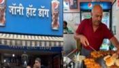 इंदौर के चाय पिलाने वाले को 'हॉट डॉग' ने बनाया करोड़पति, बर्गर किंग और पिज्जा हट को पछाड़ा