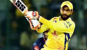 IPL 2021: Ravindra Jadeja पर फूटा फैंस का गुस्सा, इस गलती के लिए जमकर हुए ट्रोल