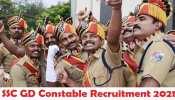 SSC GD Constable Recruitment 2021: कर्मचारी चयन आयोग ने जारी की नोटिफिकेशन की डेट, यहां देखें परीक्षा पैटर्न