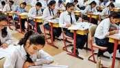 योगी सरकार का बड़ा फैलसा, कक्षा 1 से 12 तक के सभी स्कूल-कॉलेज इतनी तरीख तक रहेंगे बंद