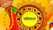 हिंदू नववर्ष का हुआ आगाज, आज ही जान लीजिए पूरे साल का राशिफल