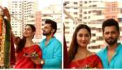 शादी से पहले राहुल और दिशा का पहला गुड़ी पड़वा, तस्वीरें हुई वायरल