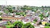 Chittorgarh News : रावतभाटा कब पकड़ेगा रफ्तार, लंबे समय से उपेक्षा का शिकार