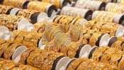 Gold Hallmarking: 1 जून से सोने की ज्वलेरी पर हॉलमार्किंग होगी जरूरी! अब नहीं बढ़ेगी डेडलाइन