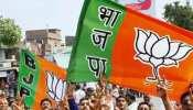Ramgarh: कोरोना से बेपहरवाह परिवहन अधिकारी ने फूंकी सिगरेट, BJP बोली- अधिकारियों का ये हाल तो बाकी लोगों का क्या