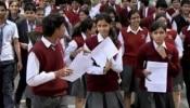 CBSE ने रद्द की 10 वीं बोर्ड की परीक्षाएं, छात्रों-अभिभावकों में कहीं खुशी कहीं गम वाली स्थिति