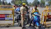 UP में रविवार को रहेगा Lockdown, मास्क नहीं पहना तो लग सकता है 10 हजार का जुर्माना