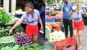 सब्जी के महंगे दाम ने उड़ाए Rakhi Sawant के होश, गुस्से में खाली हाथ दुकान से लौटीं