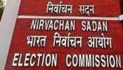 Bihar Panchayat Chunav 2021: राज्य निर्वाचन आयो- EC के बीच बनी सहमति, M-2 EVM से होंगे चुनाव