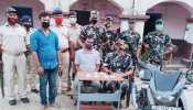 Bihar: SSB के जवानों का एक्शन, जाली नोटों के साथ अपराधी गिरफ्तार