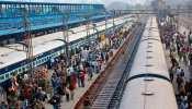 क्या लॉकडाउन में भी चलती रहेंगी ट्रेनें? जानिए क्या बोले अधिकारी, स्टेशन जाने से पहले पढ़ लें खबर