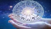 Horoscope 22 April 2021: ଜାଣନ୍ତୁ ଆଜିର ରାଶିଫଳ, ତୁଳା ଓ କୁମ୍ଭ ରାଶି ପାଇଁ ଘାତବାର