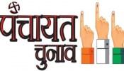 उत्तर प्रदेश पंचायत चुनाव में बीजेपी, सपा दोनों ने किया जीत का दावा