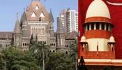 मराठा आरक्षण को सुप्रीम कोर्ट ने किया खत्म, बंबई हाई कोर्ट का फैसला पलटा