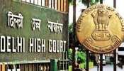 दिल्ली HC ने केजरीवाल सरकार को लगाई फटकार, कहा- आप शुतुरमुर्ग जैसा व्यव्हार कर रहे