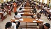 UP Board Exam 2021: 10वीं-12वीं और यूनिवर्सिटी एग्जाम पर जल्द आ सकता है अंतिम निर्णय