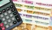 NPS: रोजाना 50 रुपये बचाइए, रिटायरमेंट पर मिलेंगे 34 लाख रुपये, जानिए कैसे करना होगा निवेश