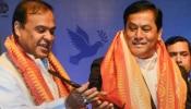 असम का मुखिया कौन? जानिए सर्वानंद सोनोवाला और हिमंत बिस्व शर्मा का राजनीतिक जीवन