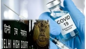 दिल्ली हाई कोर्ट की टिप्पणी- वैक्सीन है नहीं, कॉलर ट्यून पर सुनवा रहे टीके लगवाओ