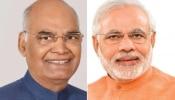 राष्ट्रपति-प्रधानमंत्री ने देशवासियों को दी ईद और अक्षय तृतीया की शुभकामनाएं