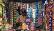 UP: जनरल मर्चेंट, किराना दुकान, पान गुमटी पर बिना लाइसेंस के नहीं बेच सकेंगे तंबाकू उत्पाद