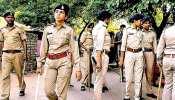 Gujarat: छोटा उदेपुर में युवक और 2 महिलाओ की पिटाई का Video viral, आरोपियों की पहचान बाकी