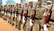 मेडिकल टेस्ट में फर्जीवाड़ा: पुलिस में नौकरी के बाद हुआ Re-Test, एक गलती पर इतने Constable बर्खास्त